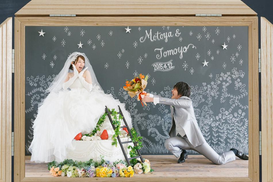 プロポーズ記念写真