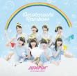 JUMPIN' 「#おもてなしRAINBOW」シングルジャケット