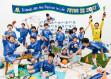 富陽サッカークラブ 卒団記念写真